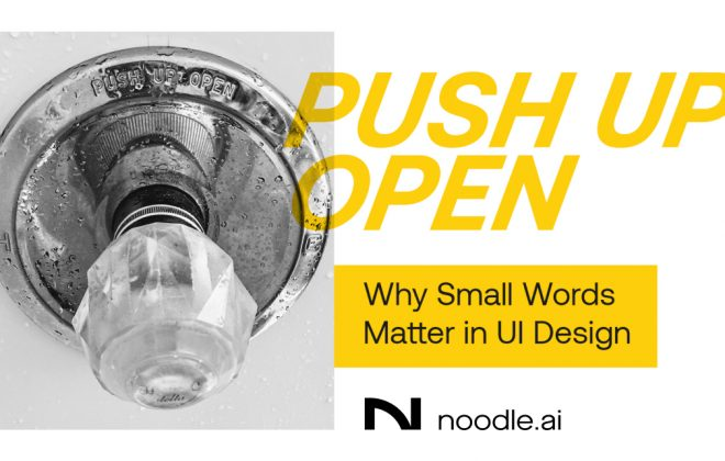 push up open why small words matter in ui design